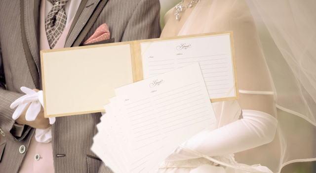 結婚式 ゲストブック