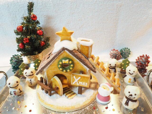 手軽に作れるお菓子の家