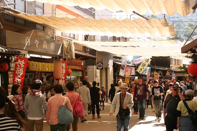 1 miyajima street