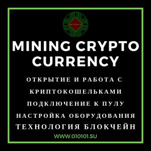 криптовалюта_биткоин_токены
