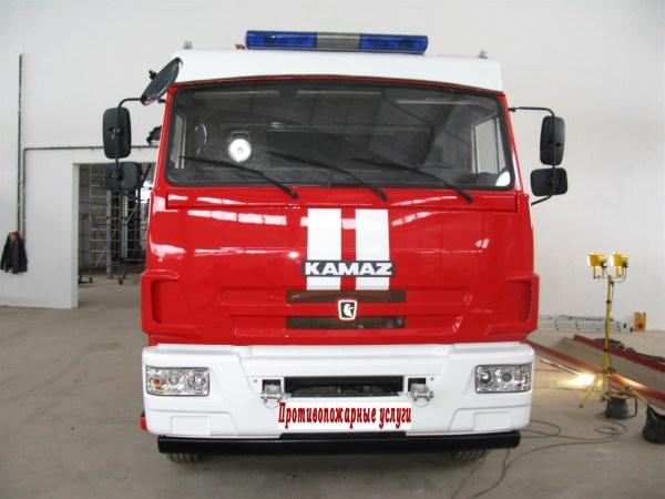 пожарная спецтехника ац-40