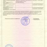 Пожарная автоцистерна АЦ -3.2-4