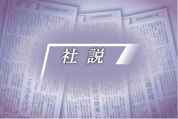 Watch  Dissolution of the Home of Representatives Abe, summarizing Suga's politics  – Google Japan News