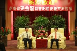 0113湖南省