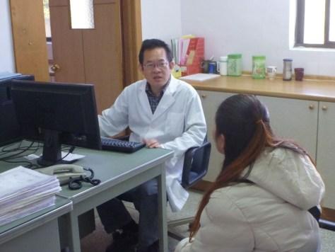 0218衛生局北榮鳳林分院梅當陽主任門診照片