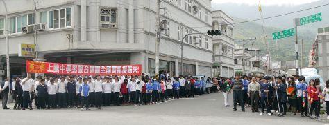 0304上騰封街全貌-22