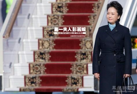 中國好女人五