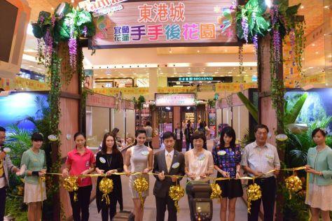 台風香港2