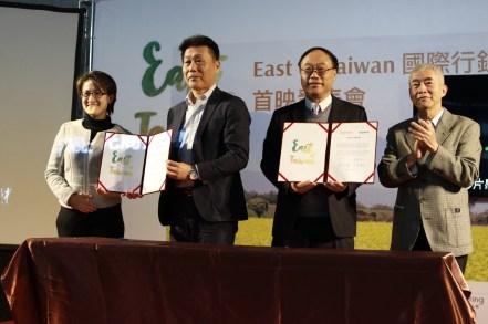 East of Taiwan國際影片行銷_180321_0006