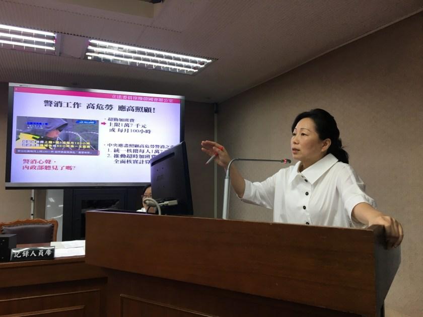 9-5會期台北開會_180430_0263
