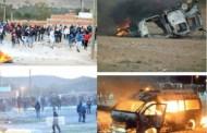 بعد بلاغ وزارة الداخلية.. سقوط أول متورط في فبركة صور أحداث جرادة
