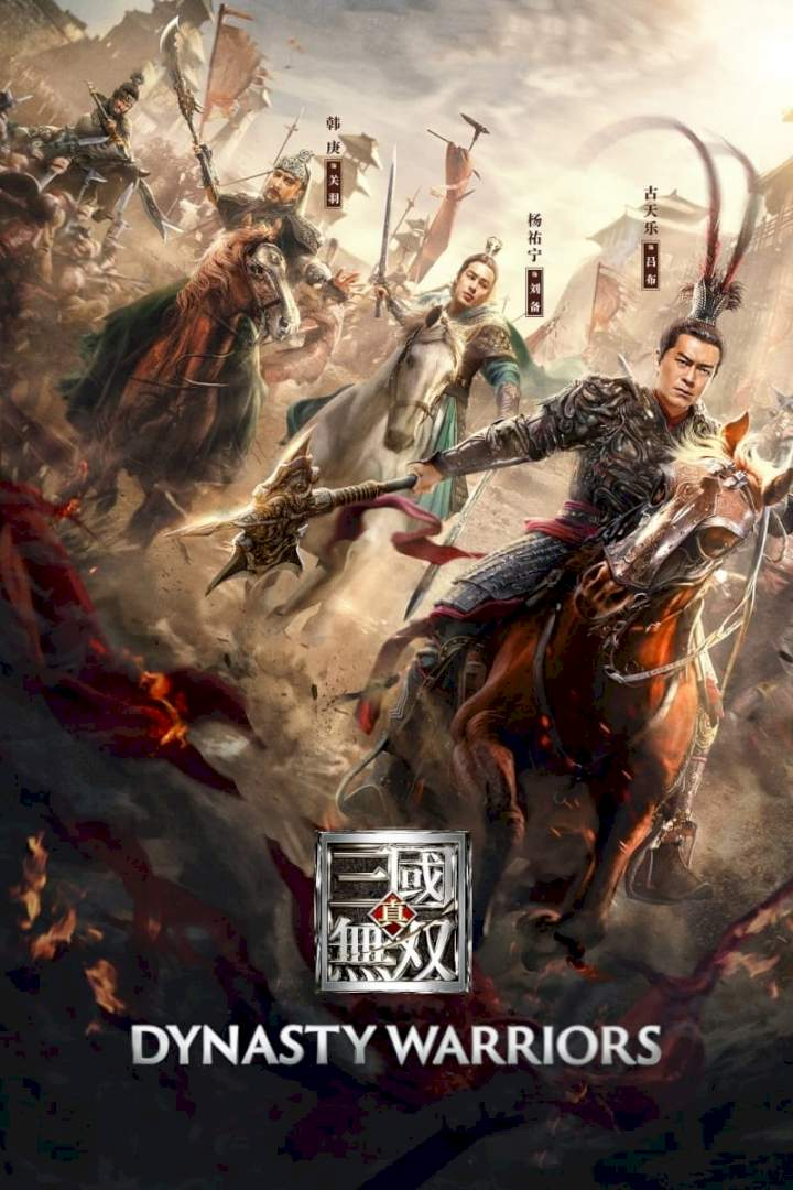 Download Dynasty Warriors (2021)