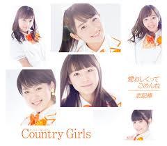 11月【カントリー・ガールズ】愛おしくってごめんね アイドル振付・フリコピ・カバー新横浜ダンススクール