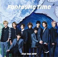 新年1月|Hay!Say!JUMP「Fantastic Time」ジャニーズ振付・完コピ・カバーダンススクール新横浜