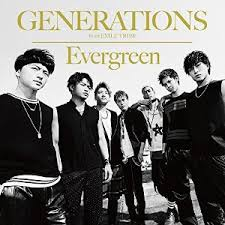 新年1月|GENERATIONS「Evergreen」|振付・完コピ・カバーダンススクール新横浜