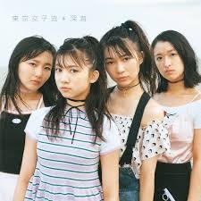 新年1月 東京女子流「深海(Hi-ra mix) 」アイドル振付・完コピ・カバーダンススクール新横浜