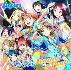 【2月】Aqours|ラブライブ!サンシャイン!!『青空Jumping Heart』アイドル振付・フリコピ・完コピ新横浜カバーダンススクール