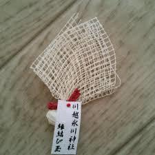 kawagoe2