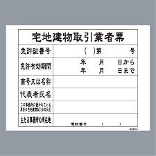 fudousann6