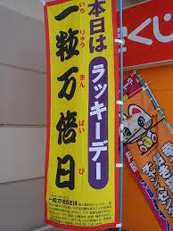 inaho3