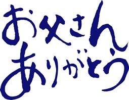 chichinohi1