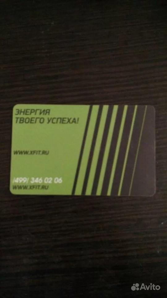 Абонемент в фитнесклуб XFit Бибирево купить в Москве