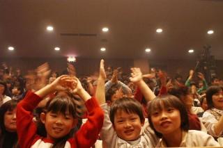 重井小学校