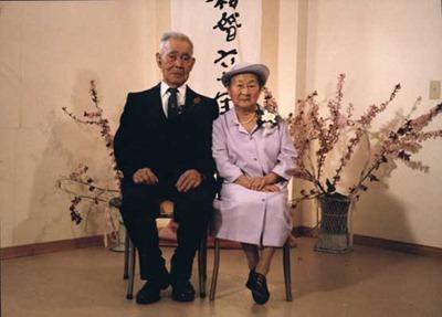 結婚60年記念のカツヨリとキミコ(1986・昭和61年)