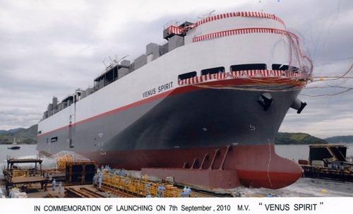 5000台積自動車運搬船「ヴィーナス・スピリット