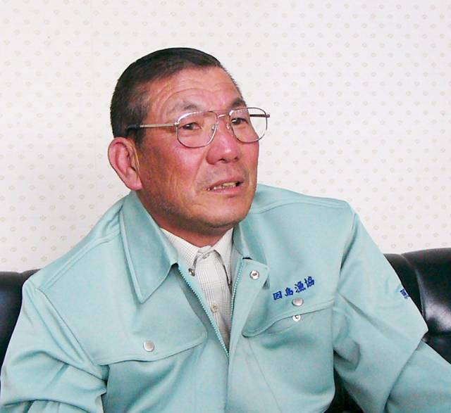 箱崎照男さん