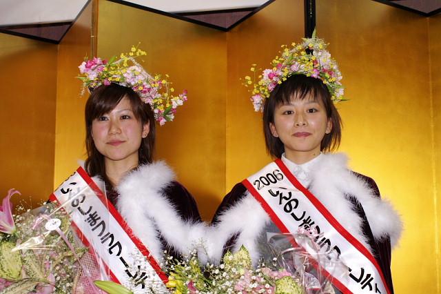 岡野愛さん(22)と松原陽子さん(26)