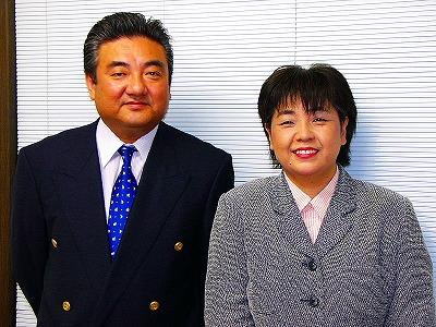 村上司法書士事務所の村上正則さん(46)・恭子さん(46)