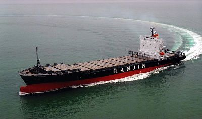 コンテナ運搬船「ハンジンニンボ」