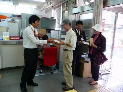 因島郵便局