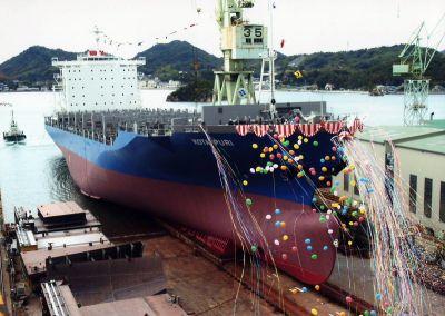 コンテナ運搬船「コタ プリ」
