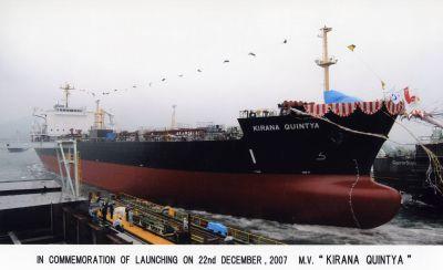 プロダクトタンカー「キラナ クインティア」