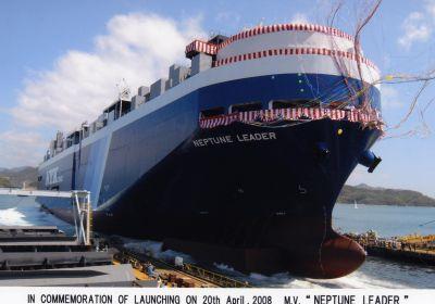 自動車運搬船「ネプチューンリーダー」