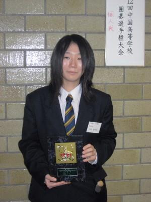 因島高校囲碁部・宮地亜里花さん