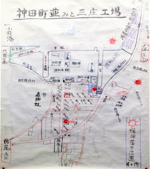 神田まちなみと三庄工場