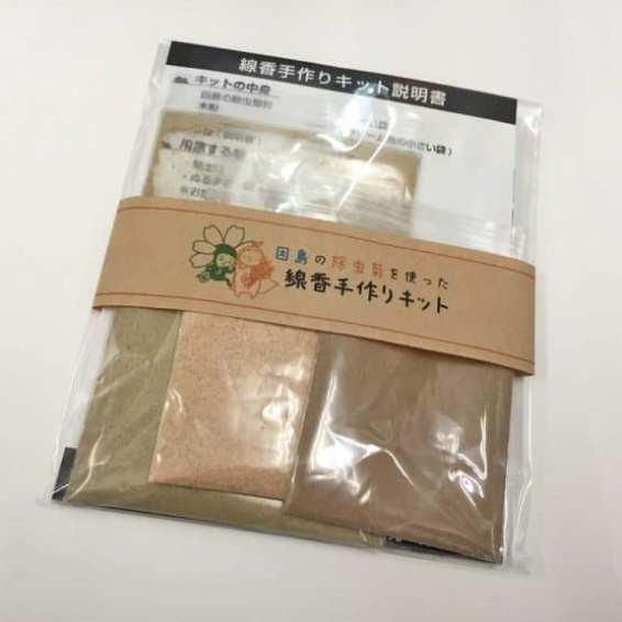 1セット300円