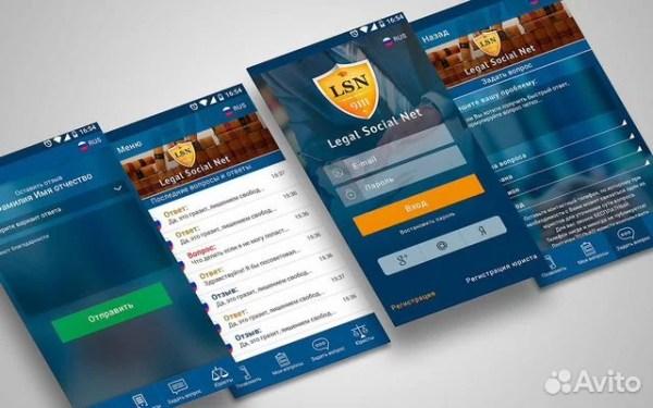 Мобильное приложение для увеличения продаж бизнеса купить ...