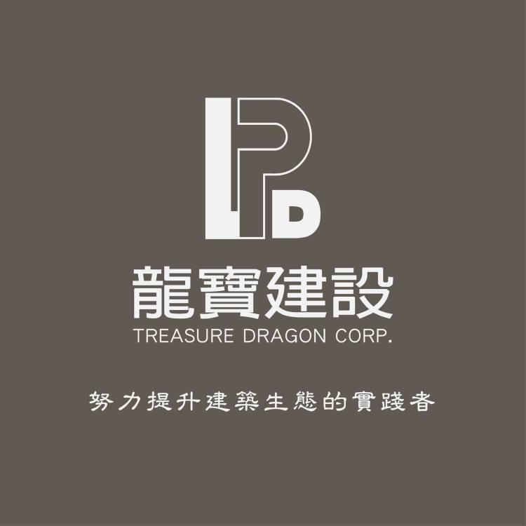 台中豪宅別墅交流區-龍寶建設