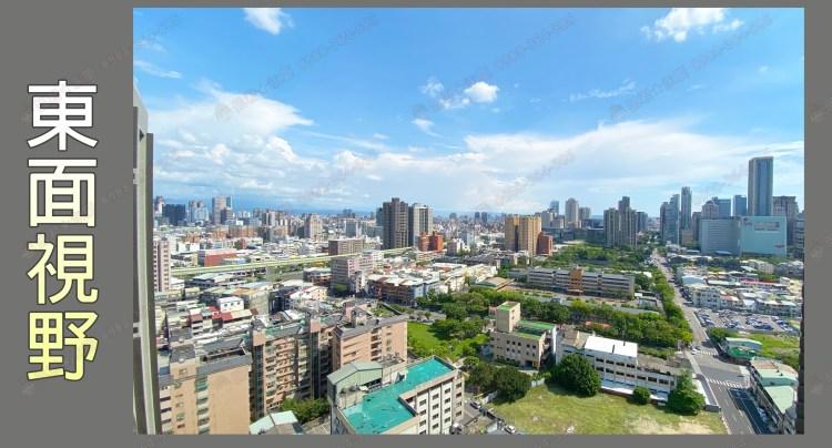 惠宇觀市政社區 介紹 東面視野 佩君 0908-364-505