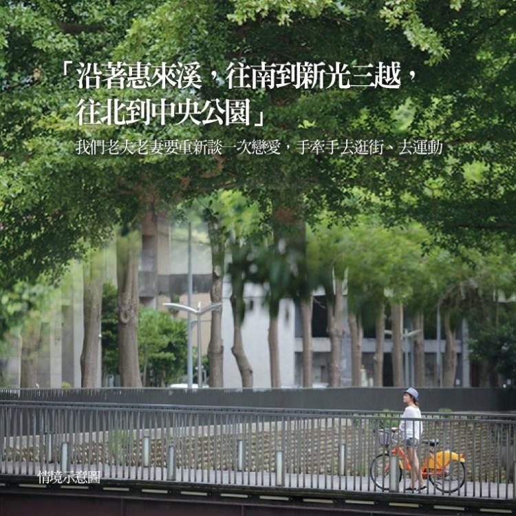 精銳FUN未來社區介紹(惠來溪畔 獨家詳細多圖、懶人包) 佩君★永慶 0908-364-505