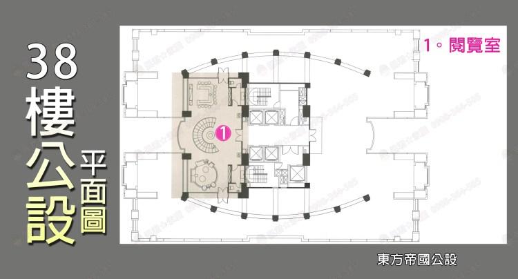 七期總太東方帝國社區 介紹 38樓公設介紹 平面圖 佩君 0908-364-505