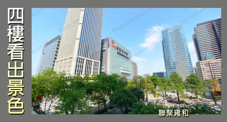 七期聯聚雍和社區 介紹 4樓樹梢戶 看出視野 佩君0908-364-505