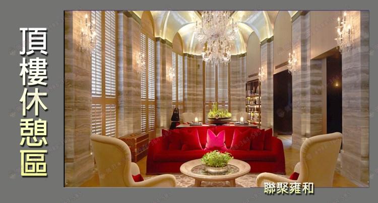七期聯聚雍和社區 介紹 頂樓公設 休憩區 佩君0908-364-505