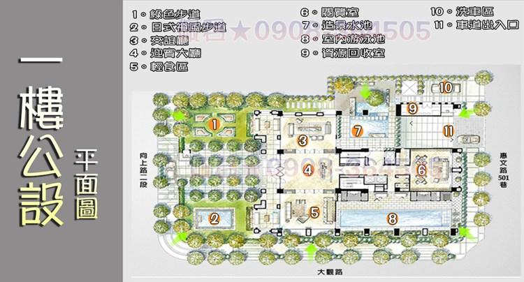 南七期哲園方邸社區 介紹  一樓公設介紹 平面圖 佩君098-364-505