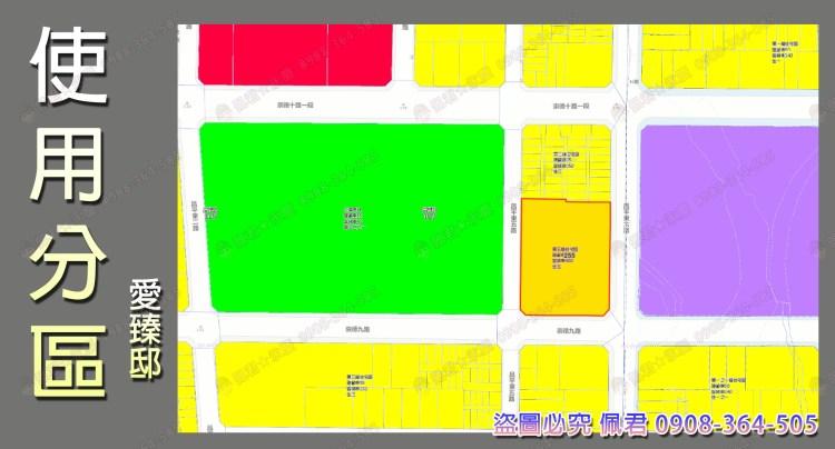 11期龍寶愛臻邸社區 介紹:使用分區 佩君0908-364-505