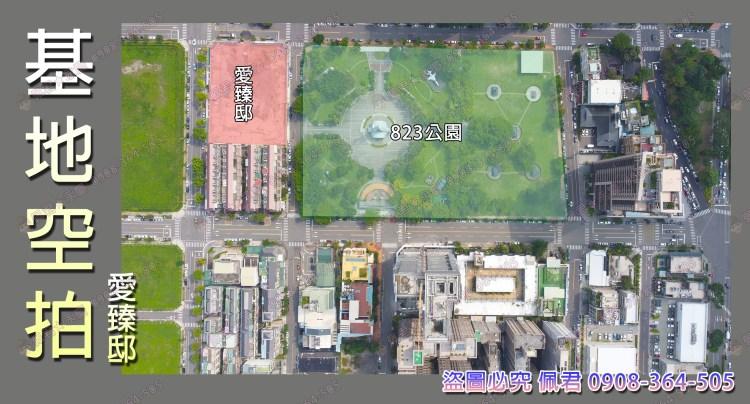 11期龍寶愛臻邸社區 介紹:基地空拍 佩君0908-364-505